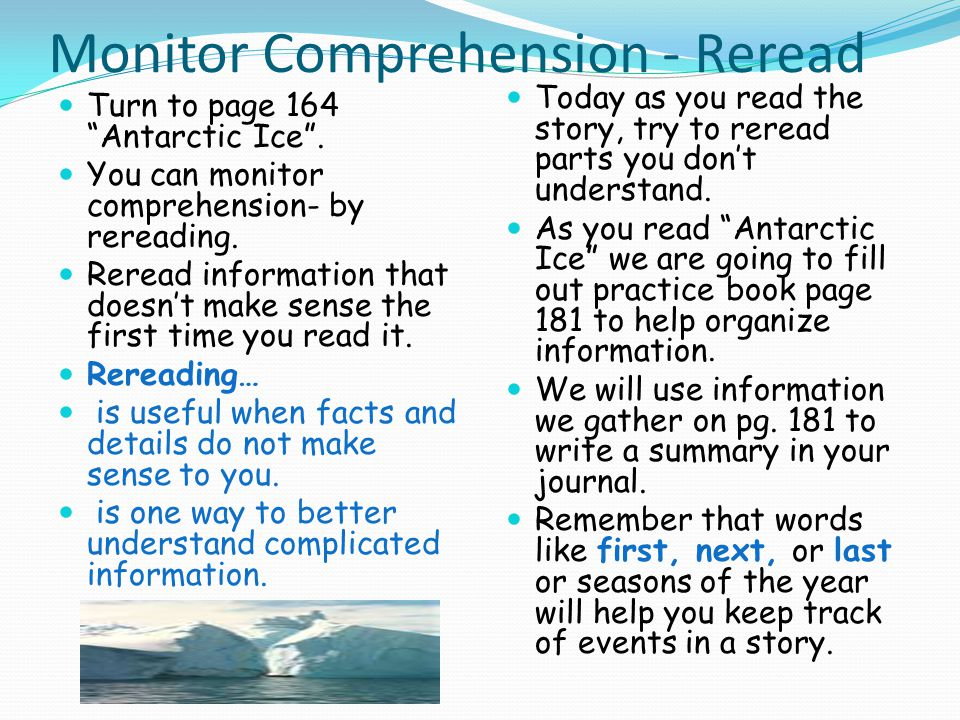 Monitor Comprehension - Reread