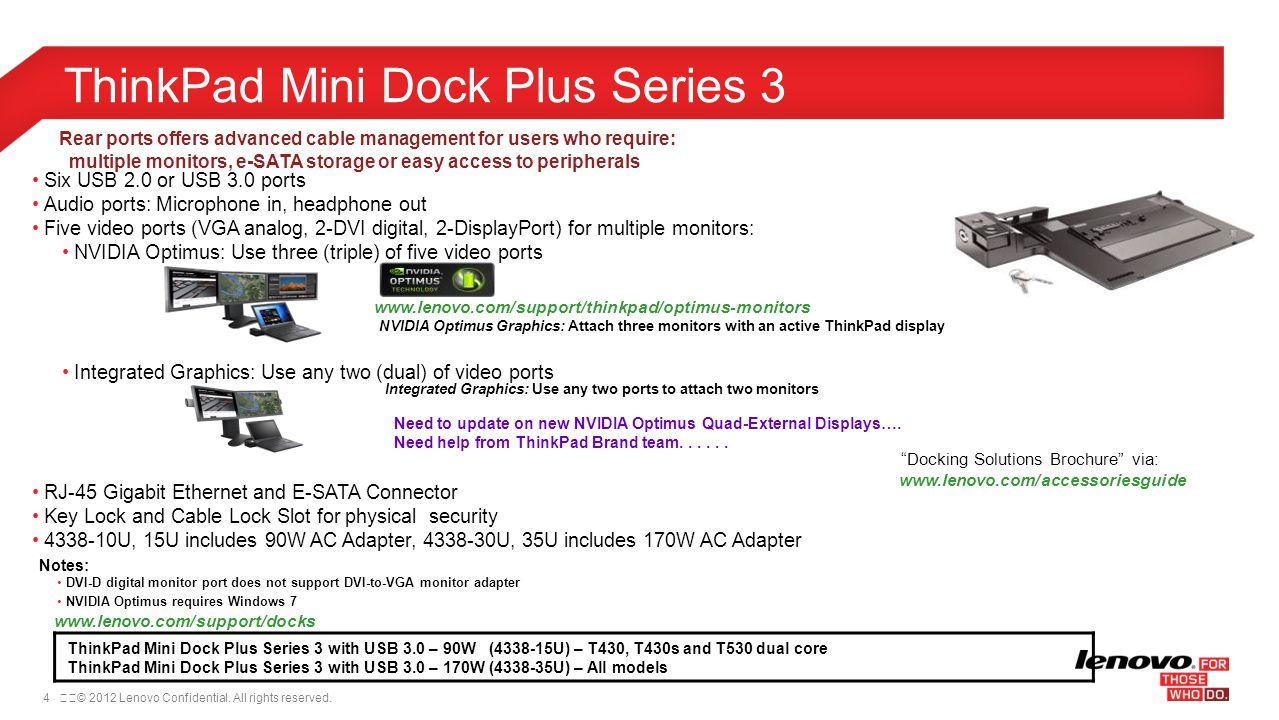 Docking Solutions Brochure via: www.lenovo.com/accessoriesguide