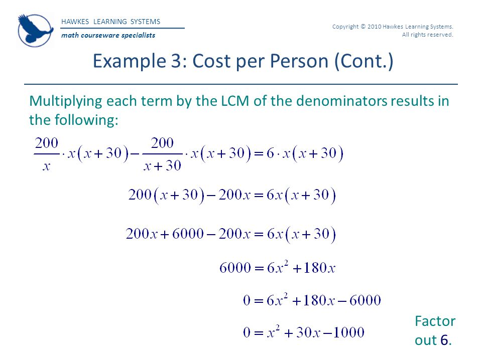 Example 3: Cost per Person (Cont.)