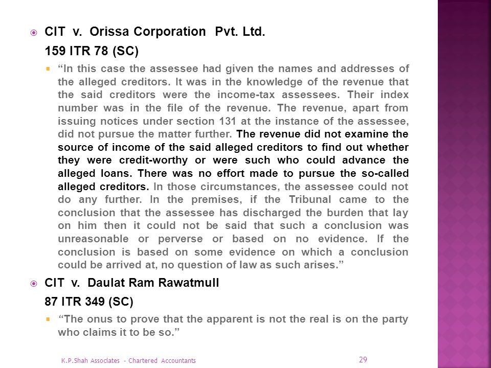 CIT v. Orissa Corporation Pvt. Ltd. 159 ITR 78 (SC)