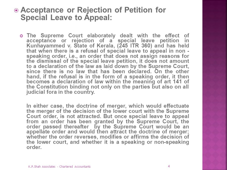 Acceptance or Rejection of Petition for Special Leave to Appeal: