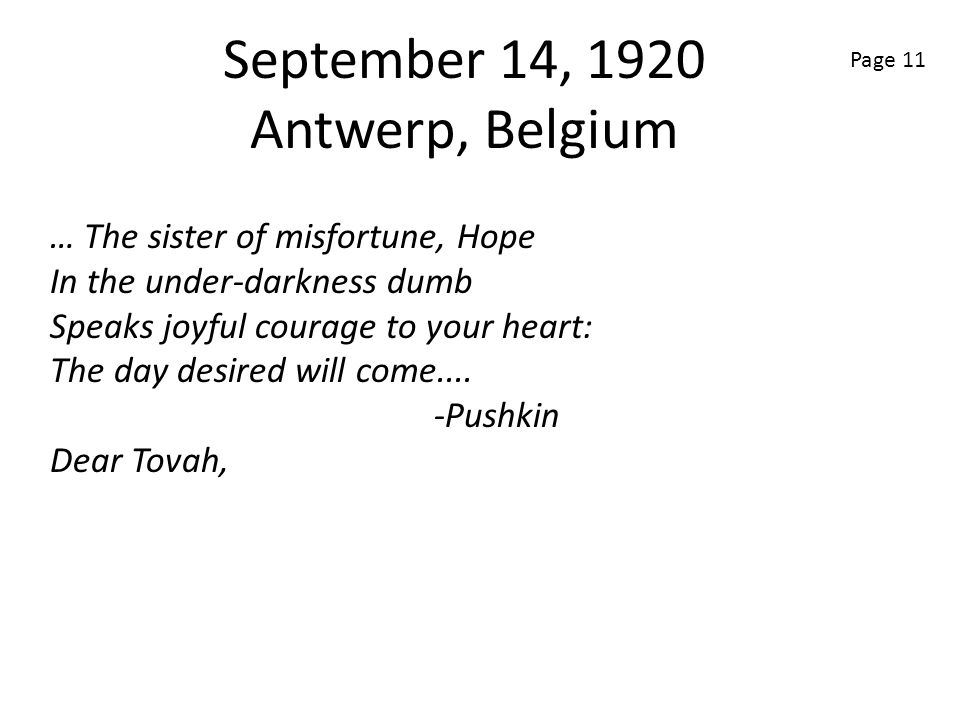 September 14, 1920 Antwerp, Belgium