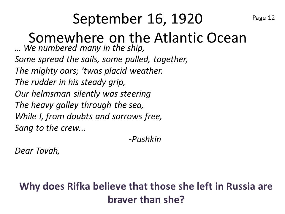September 16, 1920 Somewhere on the Atlantic Ocean