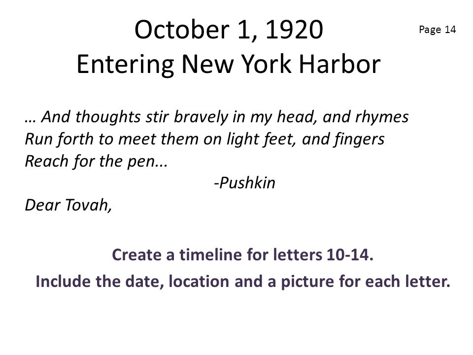 October 1, 1920 Entering New York Harbor