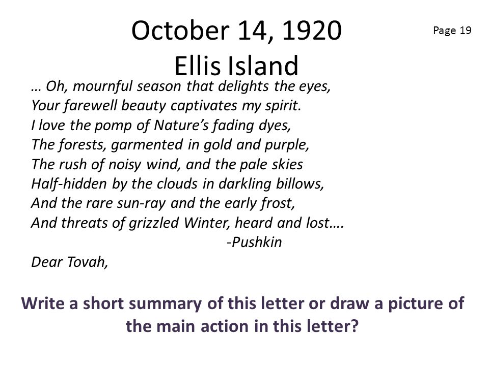 October 14, 1920 Ellis Island Page 19. … Oh, mournful season that delights the eyes, Your farewell beauty captivates my spirit.