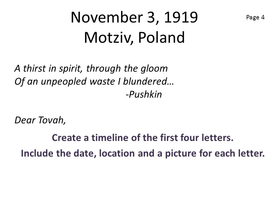 November 3, 1919 Motziv, Poland