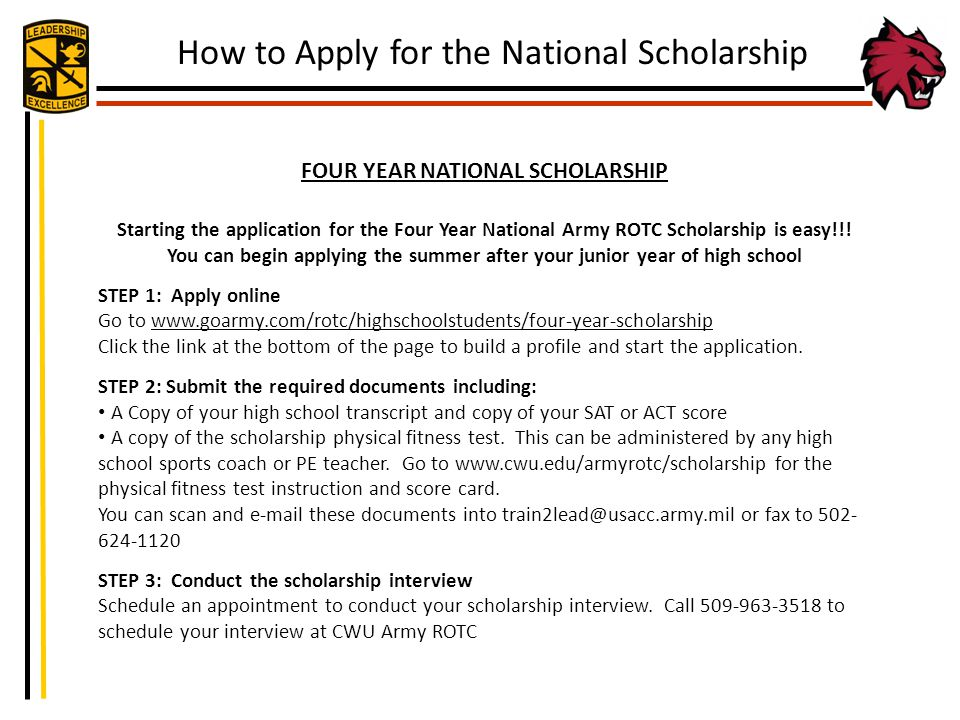 FOUR YEAR NATIONAL SCHOLARSHIP