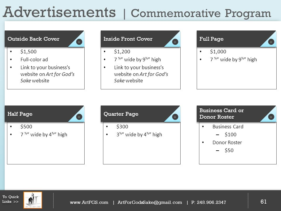 Advertisements | Commemorative Program