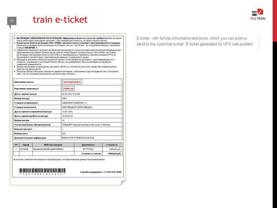 train e-ticket 12.