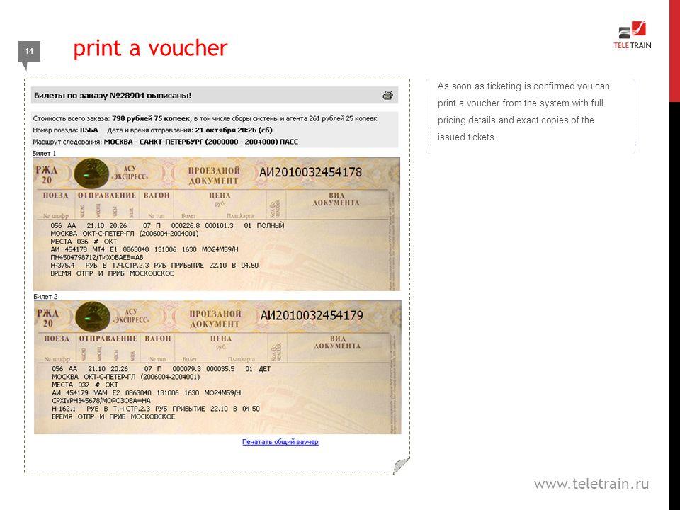 print a voucher www.teletrain.ru