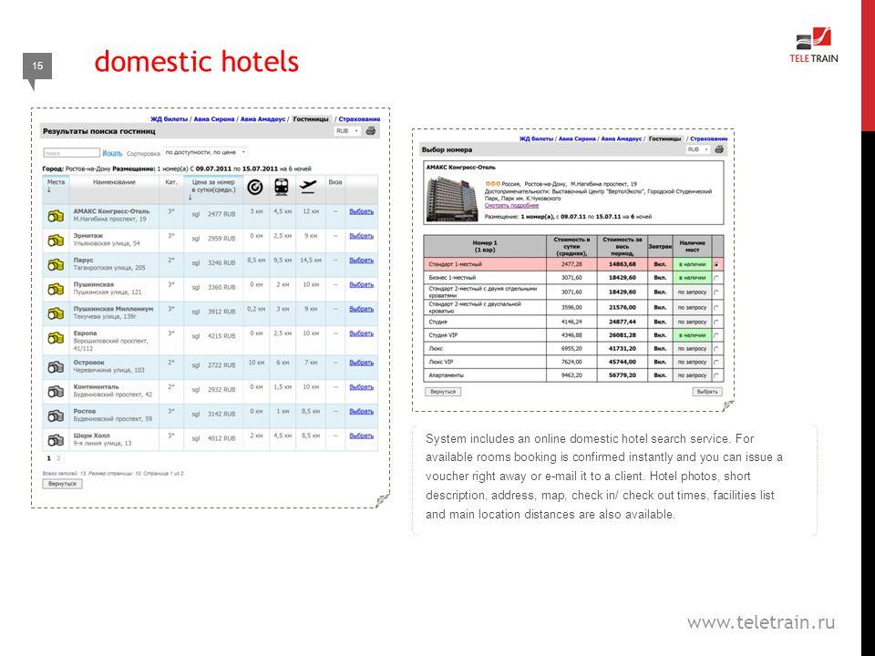 domestic hotels www.teletrain.ru
