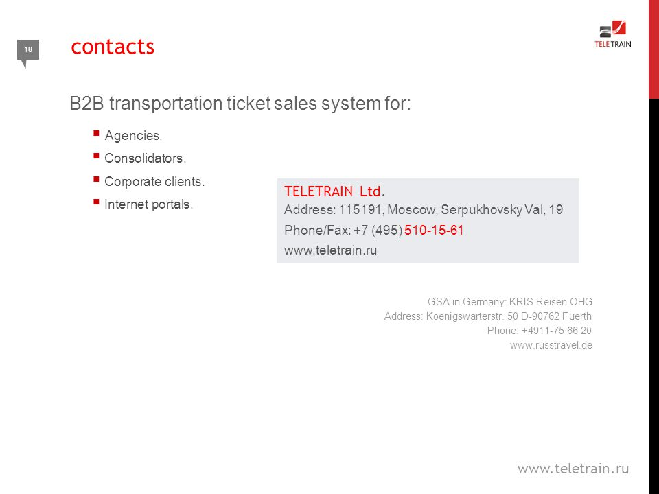 contacts B2B transportation ticket sales system for: TELETRAIN Ltd.