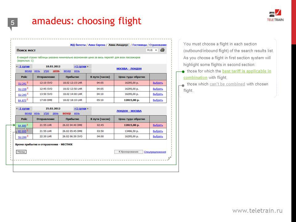 amadeus: choosing flight