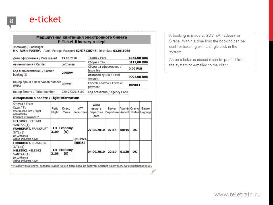 e-ticket 8 www.teletrain.ru