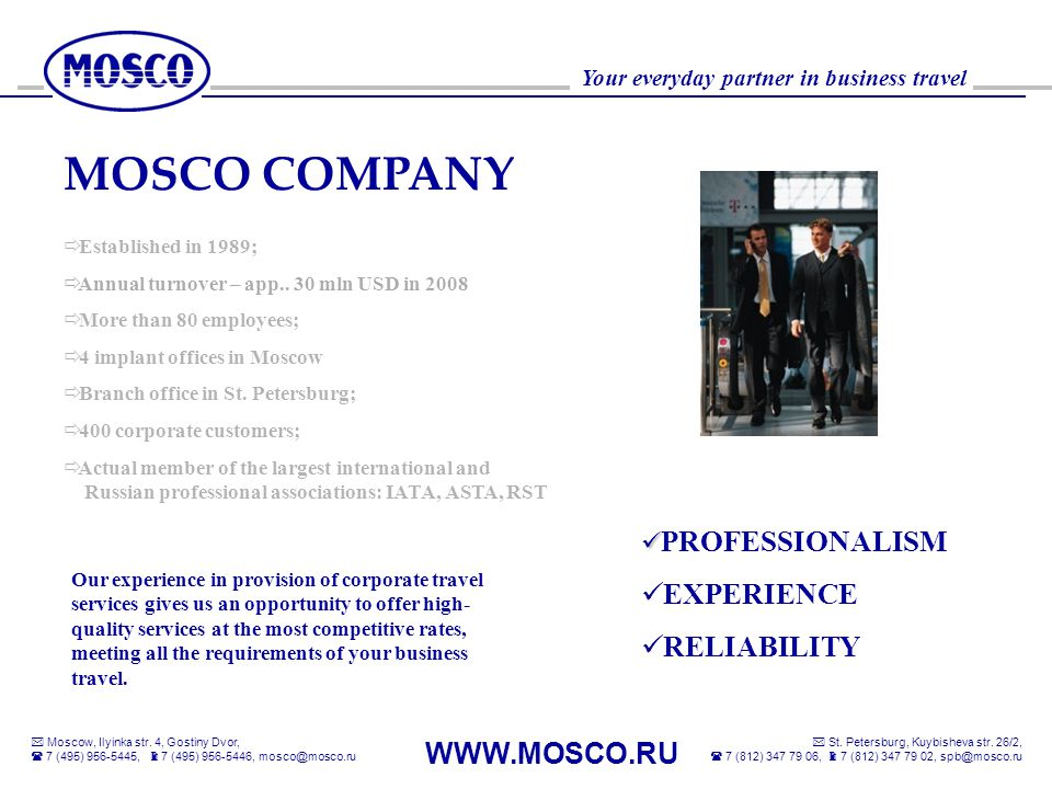 MOSCO COMPANY EXPERIENCE RELIABILITY PROFESSIONALISM