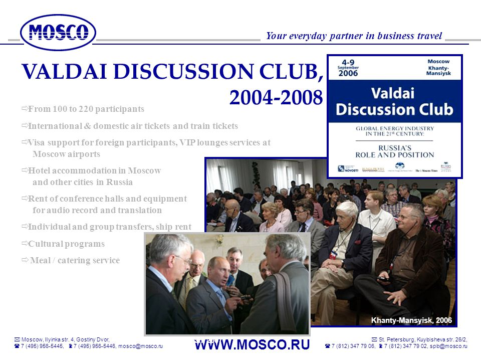 VALDAI DISCUSSION CLUB, 2004-2008