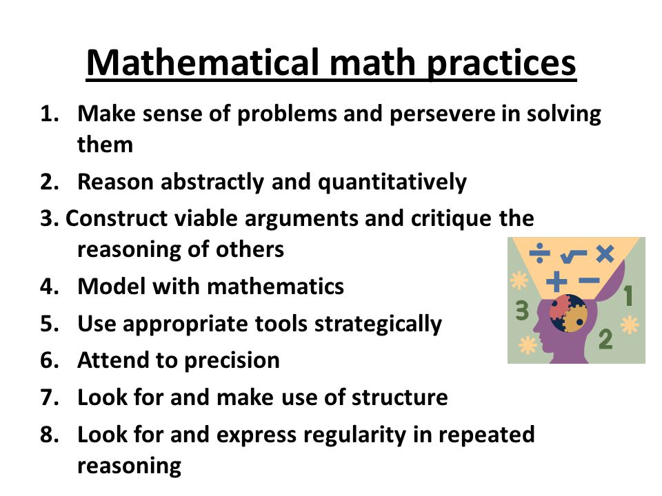 Mathematical math practices
