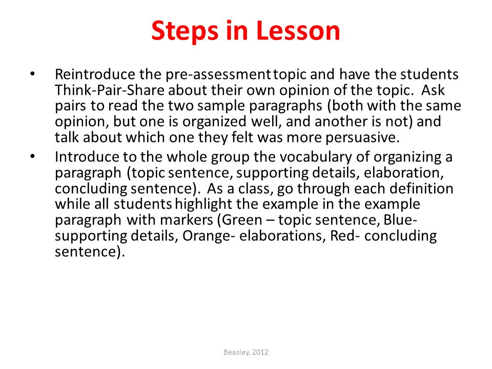 Steps in Lesson