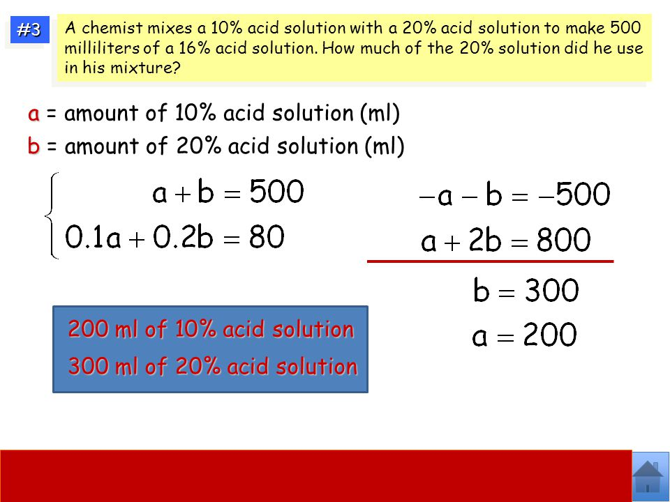 a = amount of 10% acid solution (ml)