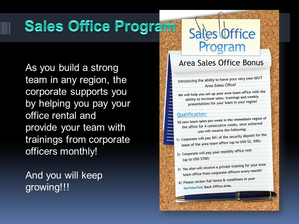Sales Office Program