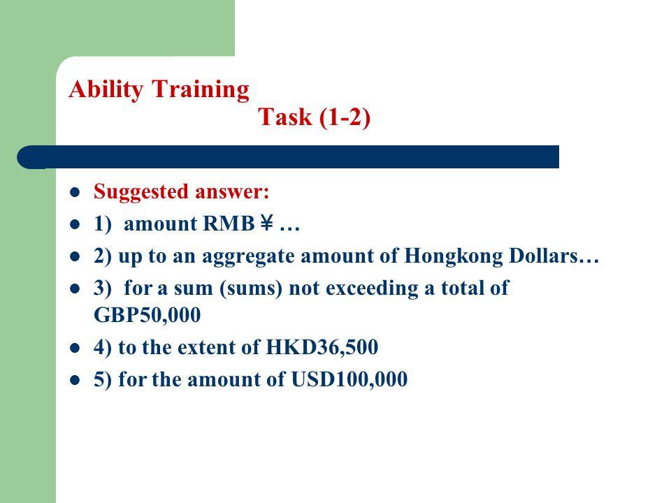 Ability Training Task (1-2)