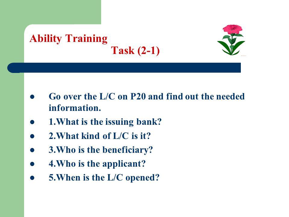 Ability Training Task (2-1)