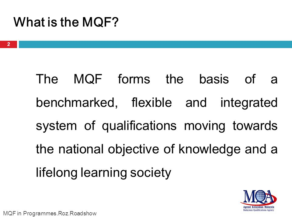 What is the MQF