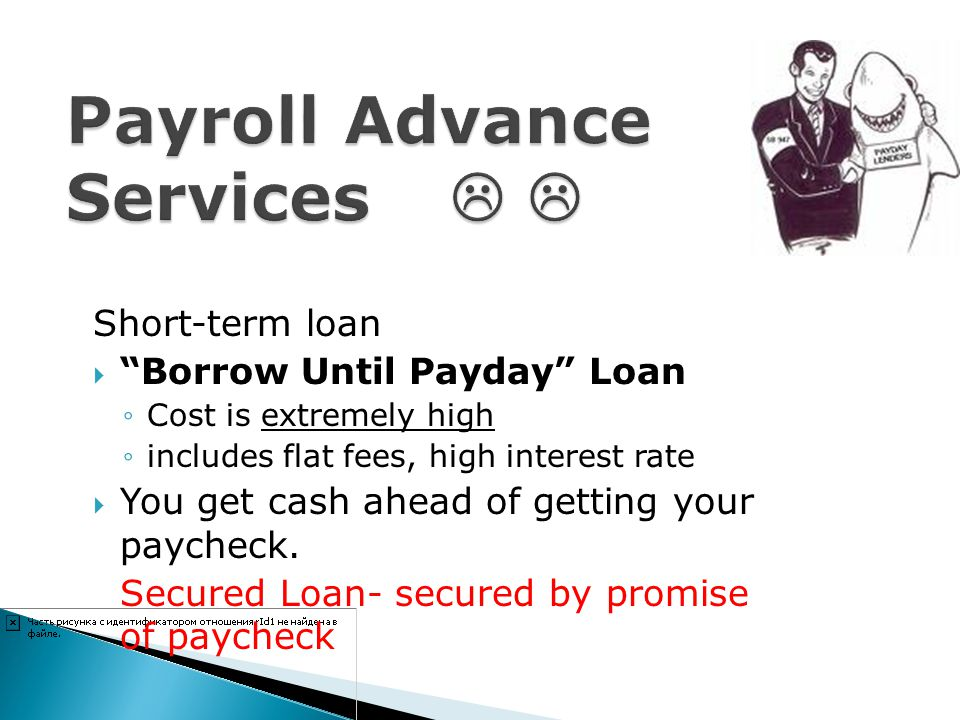 Payroll Advance Services  