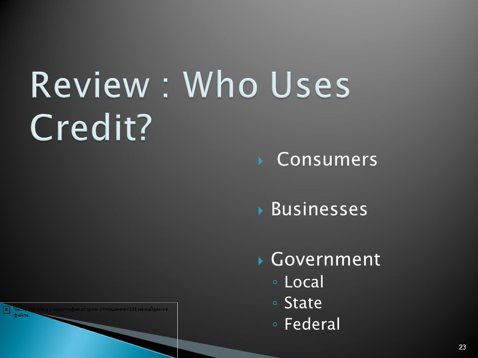 Review : Who Uses Credit
