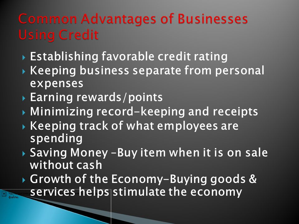 Common Advantages of Businesses Using Credit