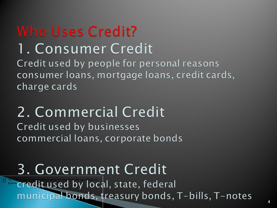 Who Uses Credit. 1.
