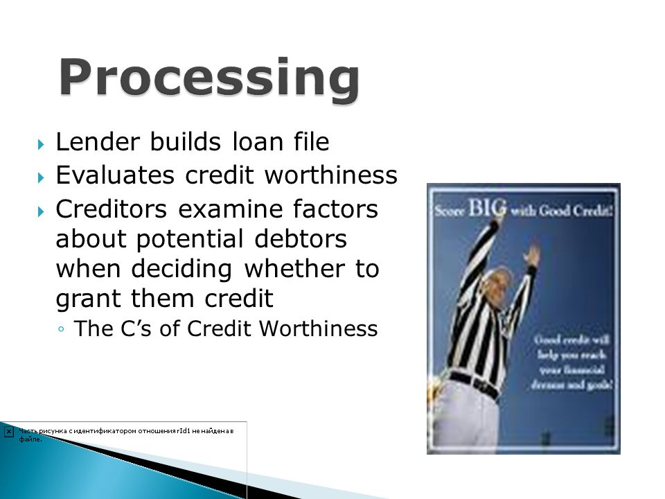 Processing Lender builds loan file Evaluates credit worthiness