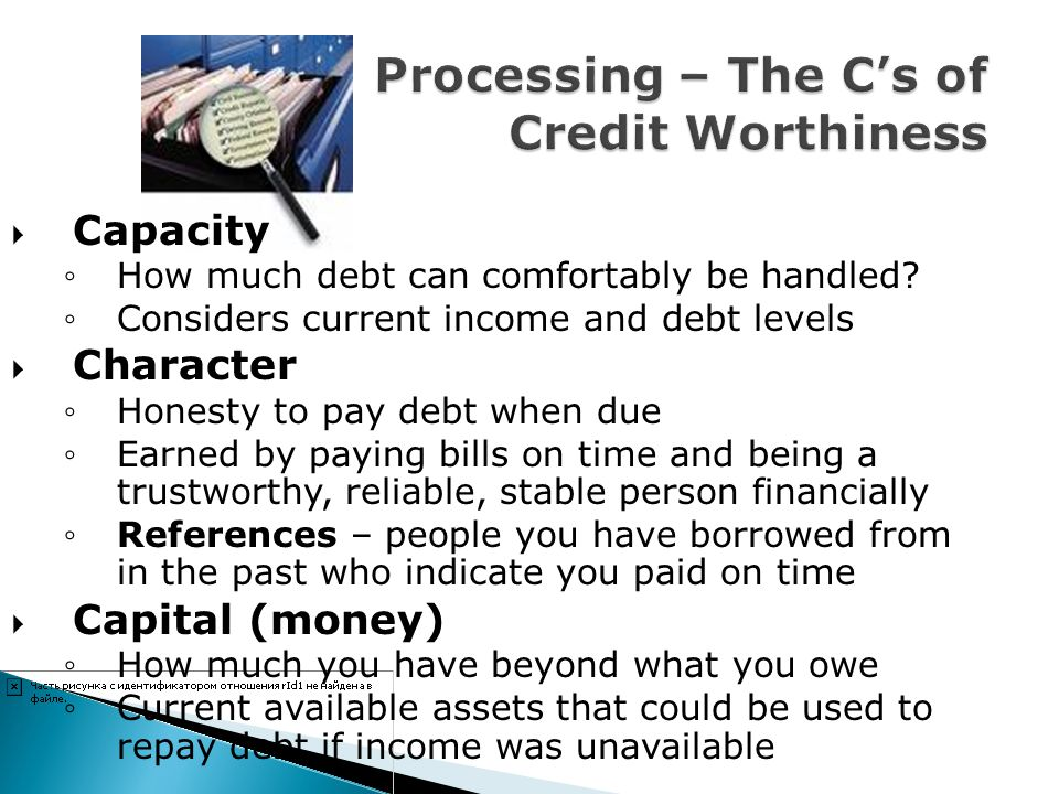 Processing – The C's of Credit Worthiness