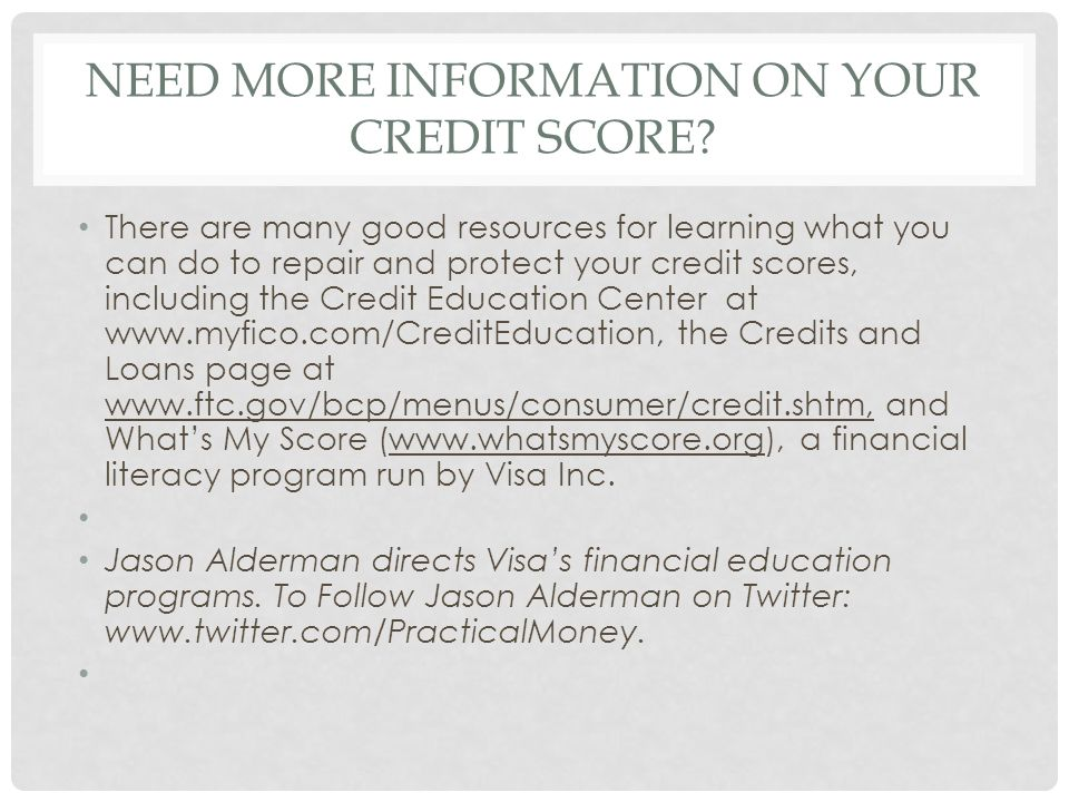 Need more information on your credit score