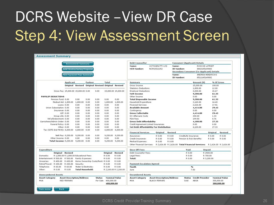 DCRS Website –View DR Case Step 4: View Assessment Screen
