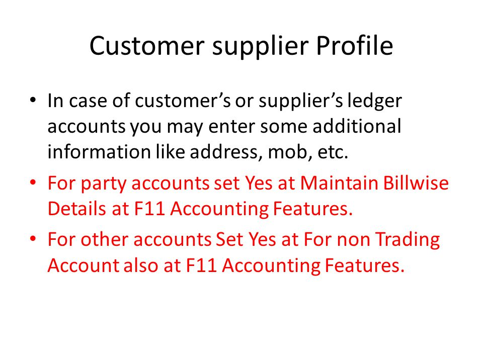 Customer supplier Profile