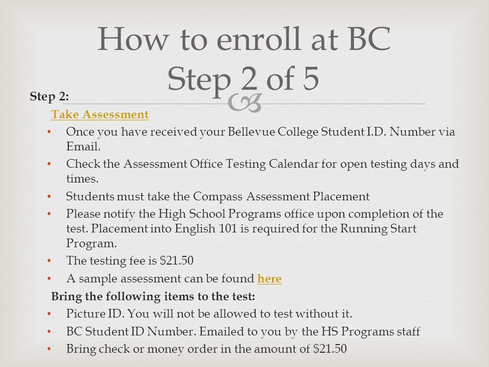 How to enroll at BC Step 2 of 5