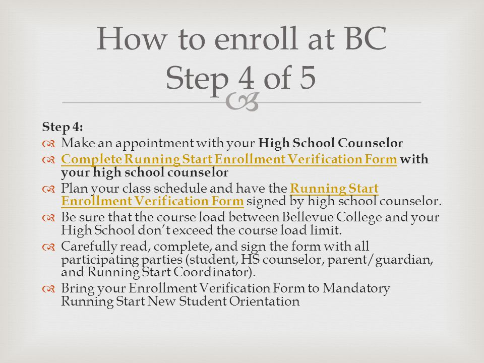 How to enroll at BC Step 4 of 5