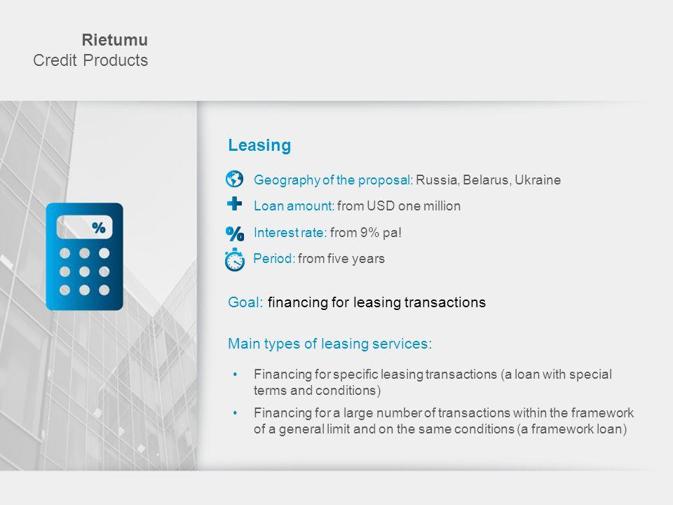 Rietumu Credit Products Leasing
