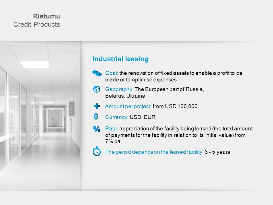 Rietumu Credit Products Industrial leasing