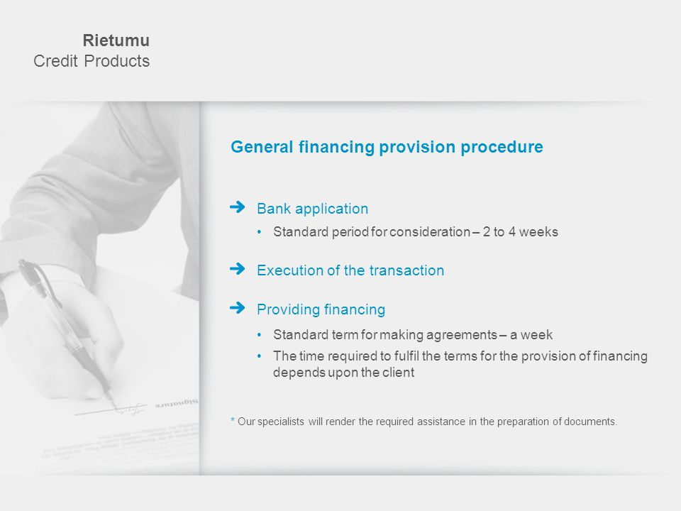 General financing provision procedure