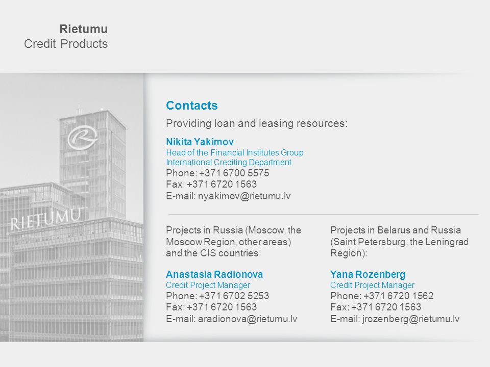 Rietumu Credit Products Contacts Providing loan and leasing resources: