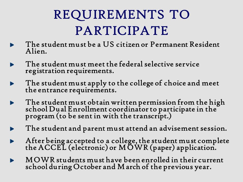 REQUIREMENTS TO PARTICIPATE