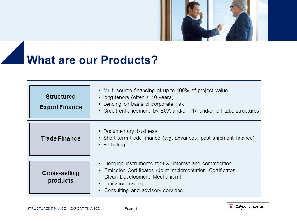 What are our Products Structured Export Finance Trade Finance