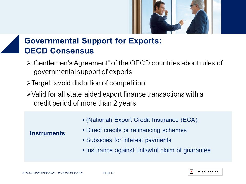 Governmental Support for Exports: OECD Consensus