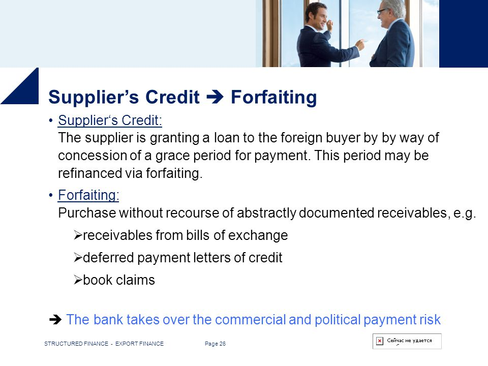 Supplier's Credit  Forfaiting