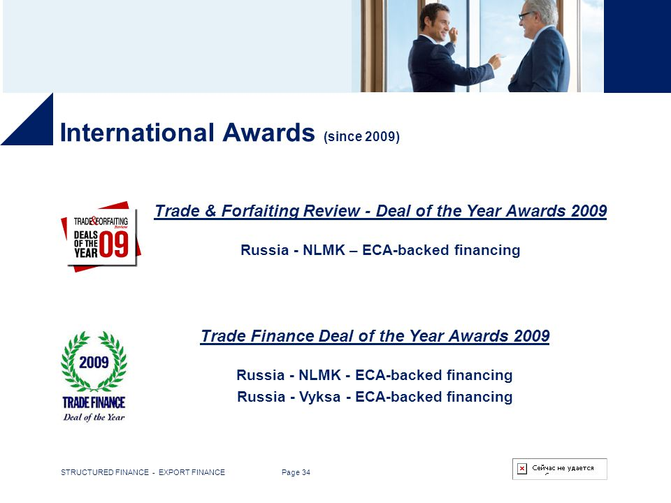 International Awards (since 2009)