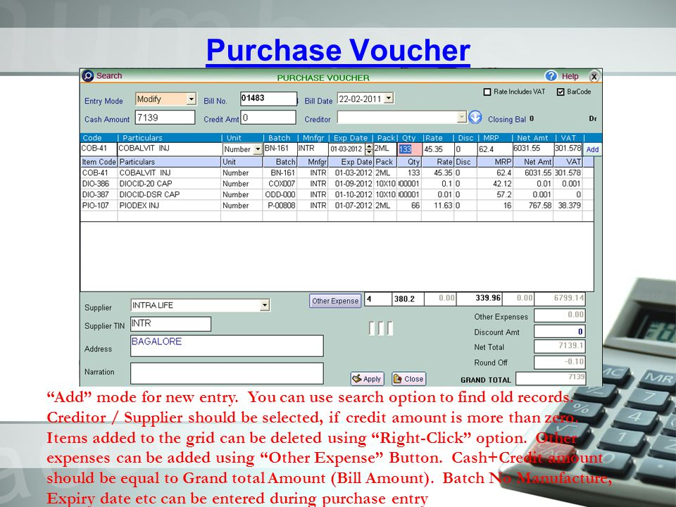 Purchase Voucher
