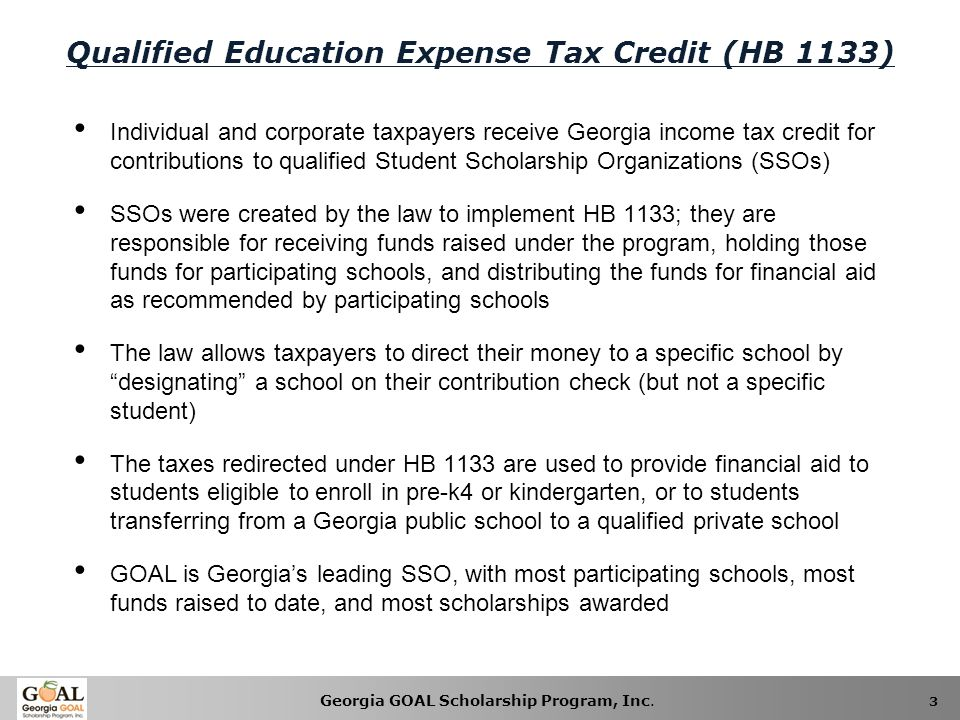 Qualified Education Expense Tax Credit (HB 1133)