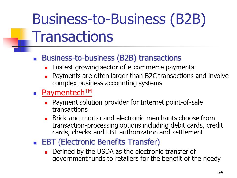 Business-to-Business (B2B) Transactions